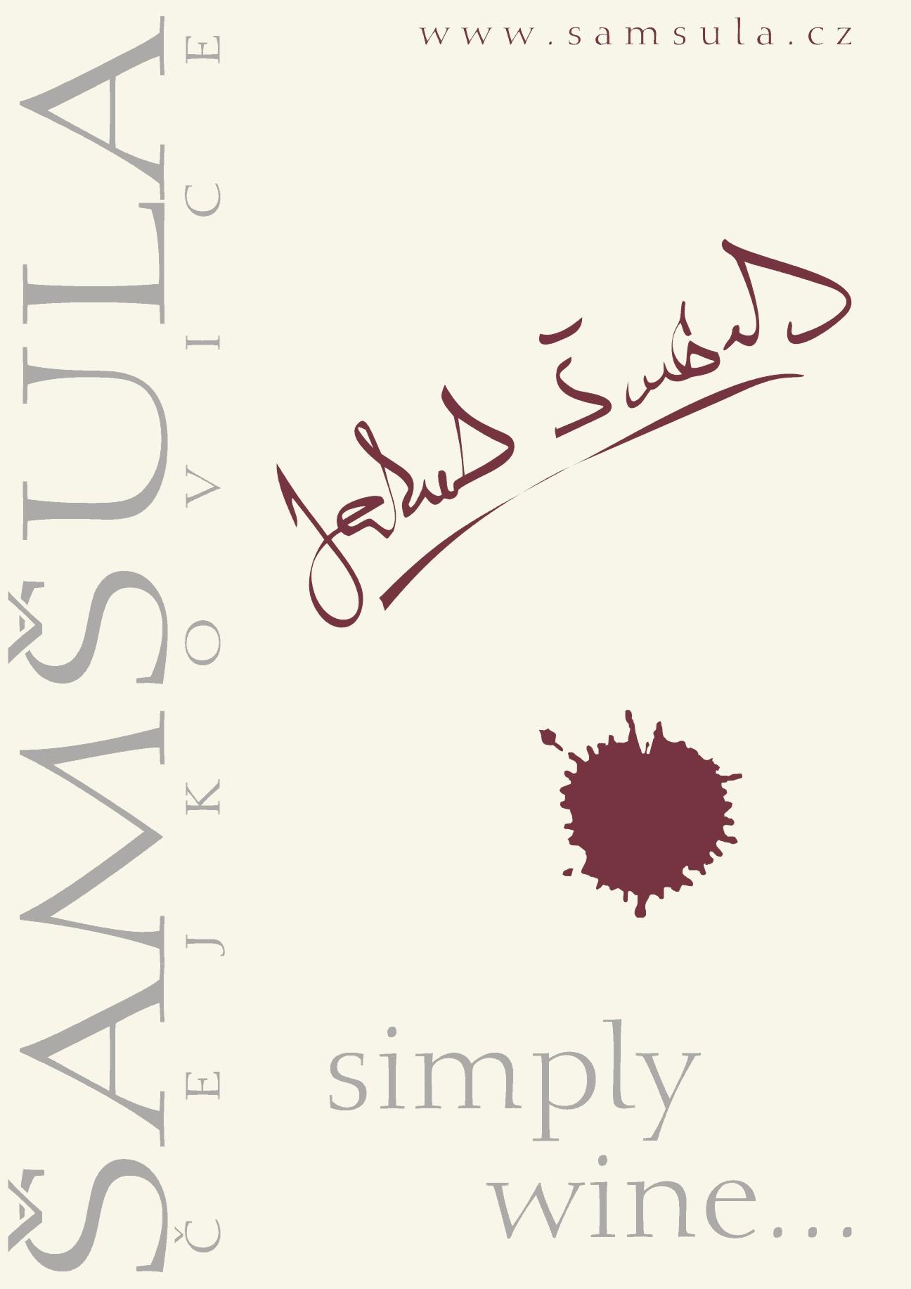 logo-samsula