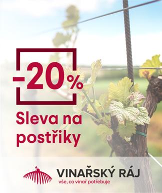 postriky-wine-cz